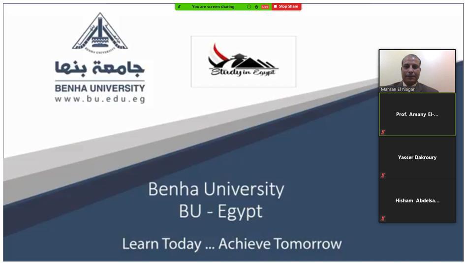 Benha University  participates in the African universities
