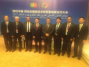Prof. Elkady attends opening of China-Arab exhibition in China
