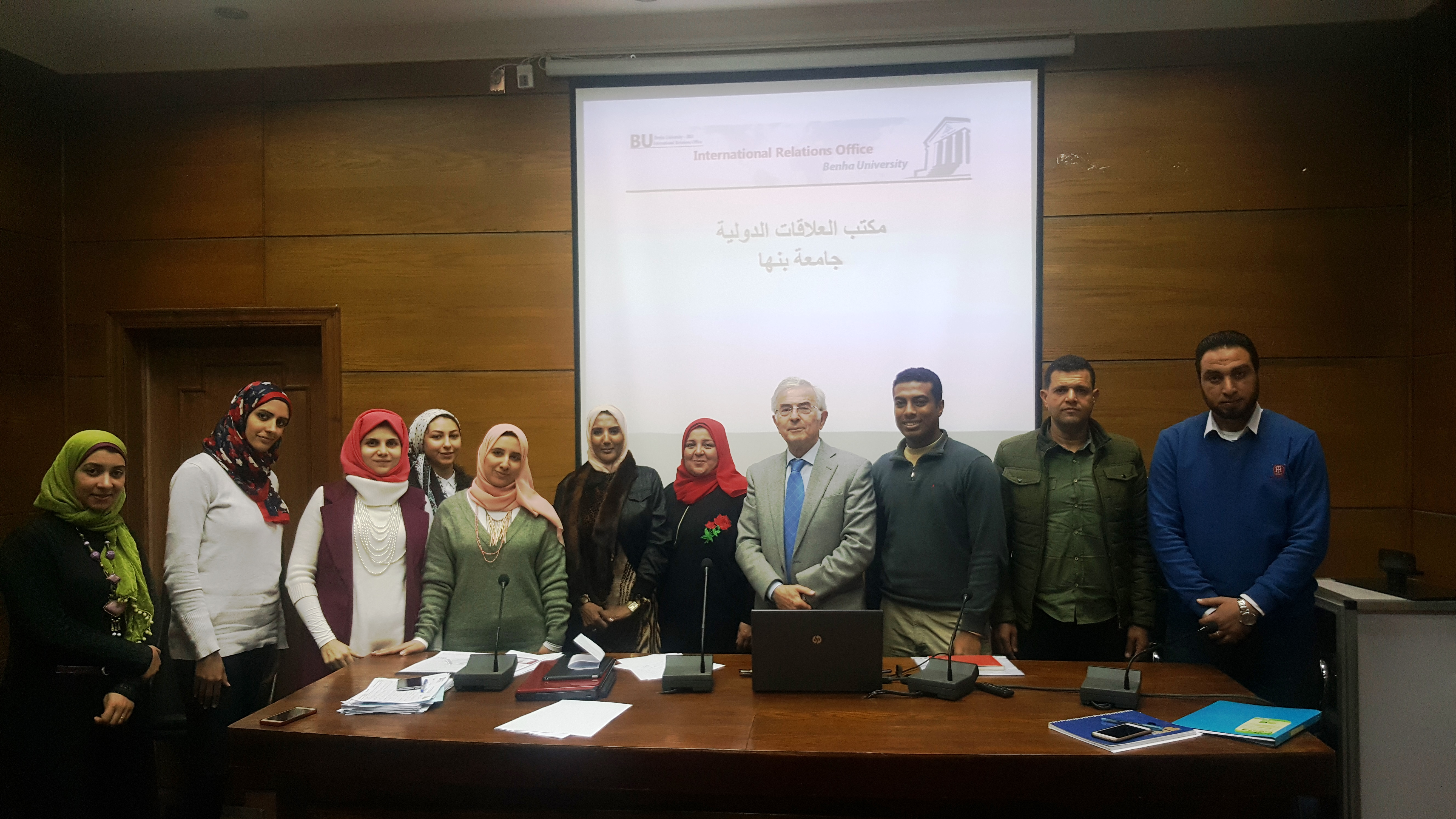 The first meeting for international relations coordinators in faculties Benha University