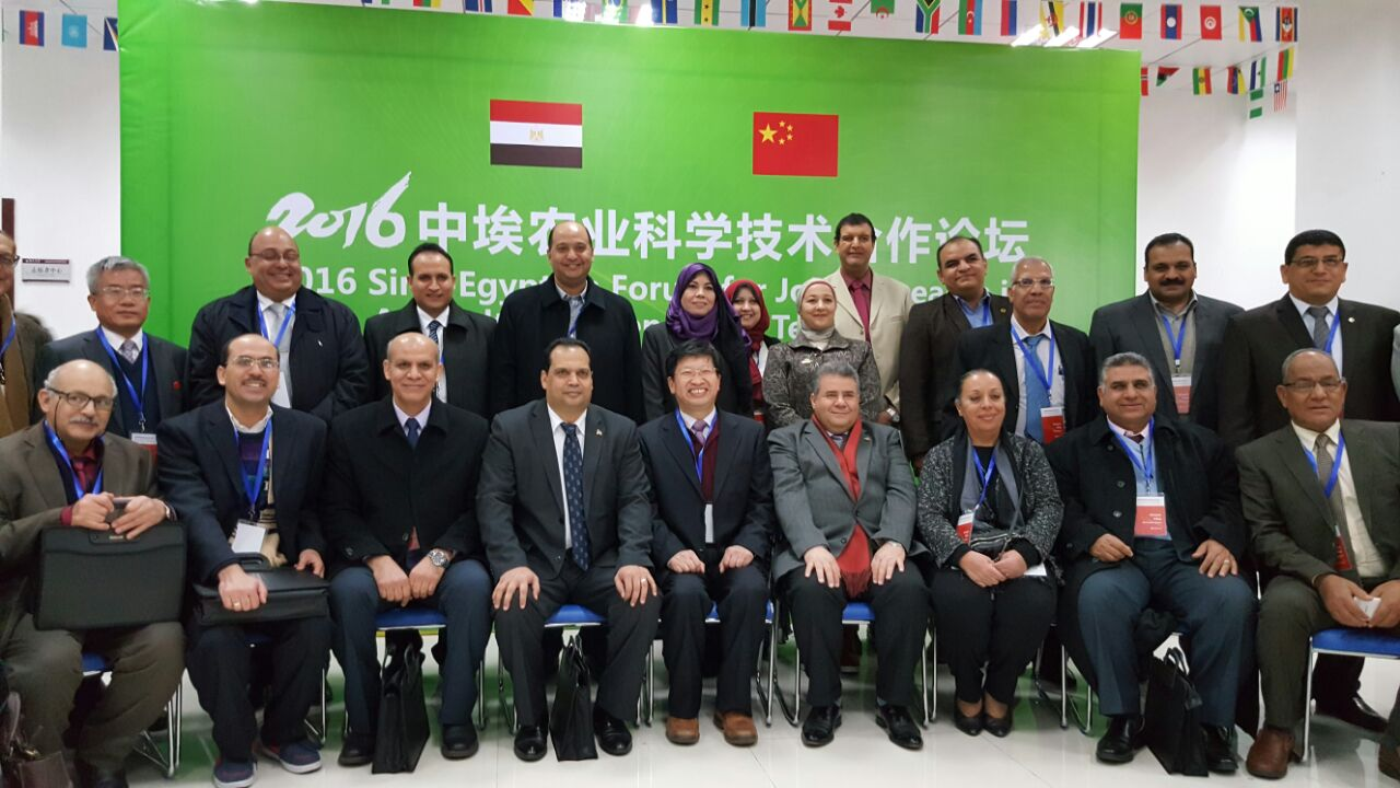 Benha University Delegation in China From 12 to 20 December 2016