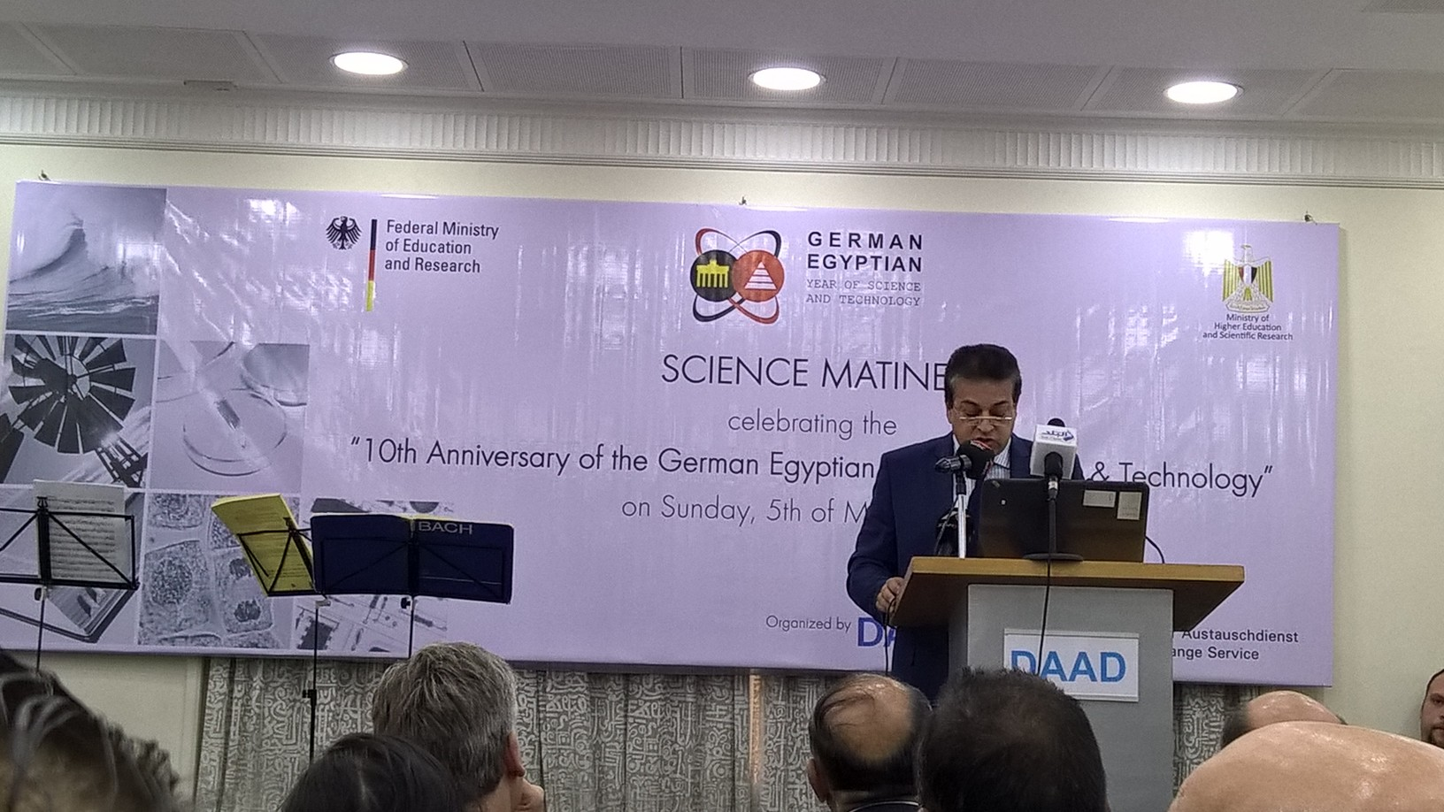 the 10th anniversary of the German Egyptian Year of Science & Technology